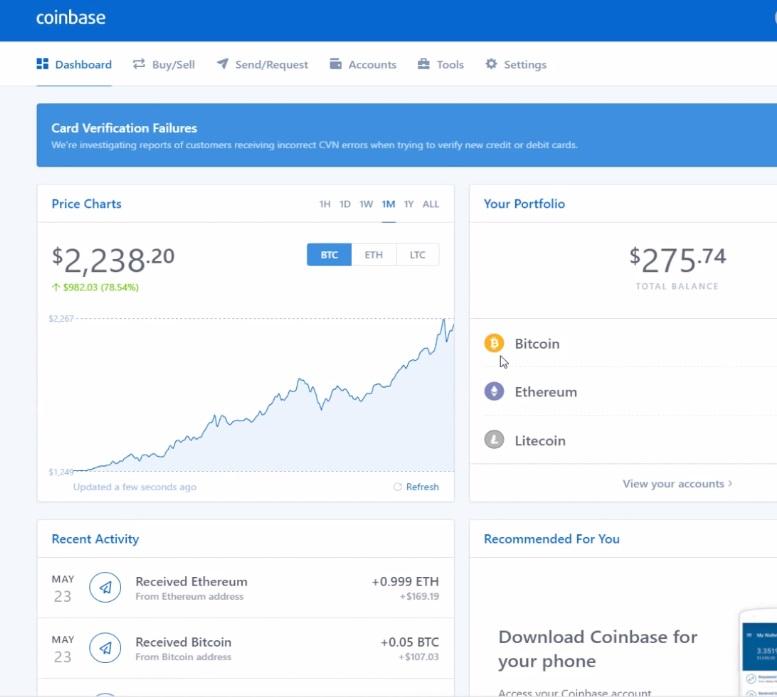 Онлайн биржа коинбас