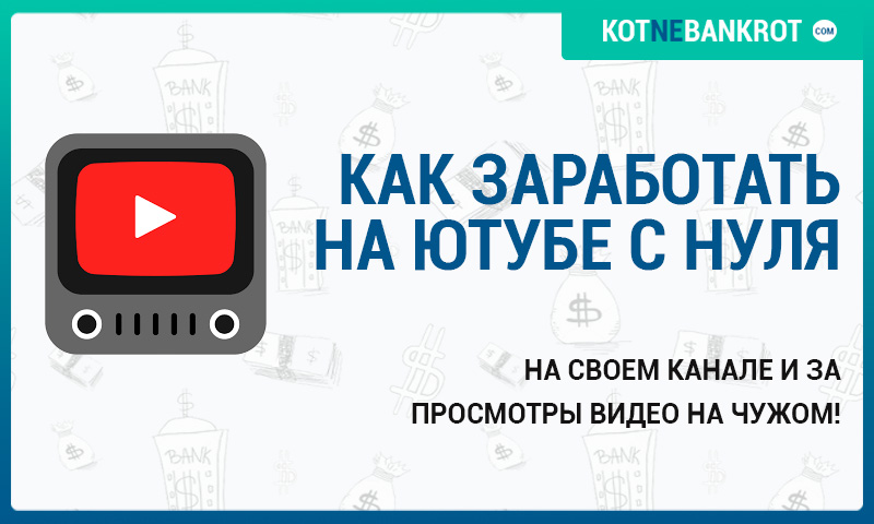 Youtube film polski 2019